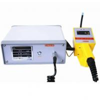 Buy cheap PGas-31 Infrared Gas Detector from wholesalers