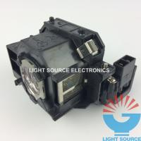 Buy cheap ELPL41 / V13H010L41 Module  Lamp For Epson Projector EB-S6  EB-S62  EB-TW420  EB-W6 from wholesalers