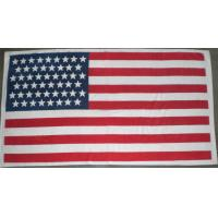 Buy cheap wholesale beach towels from China product