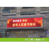 Buy cheap High Brightness P4 Outdoor Led Display Easy Maintain HD LED Screen For Office Building from wholesalers