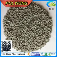 Buy cheap Modified filled polypropylene PP with MD plastic granules from wholesalers