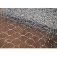 Buy cheap Malla Gallinero Chicken Wire Netting , hex wire mesh for Bantam / Peacock / Pig / Pheasant product