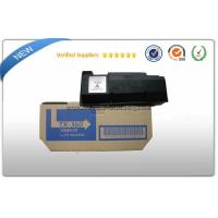 Buy cheap Consumable Generic toner cartridge TK360 for copier FS - 4020DN with chip from wholesalers