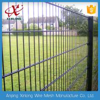 Buy cheap Professional Double Wire Fence / Twin Wire Mesh Fencing Square Hole Shape from wholesalers