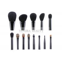 Heavenly Luxurious 13 Piece Custom Makeup Brushes Animal Hair Handmade