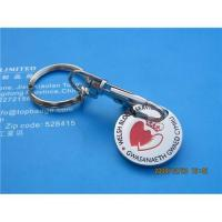 Buy cheap Trolley coins from wholesalers
