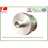 Buy cheap Customizable High Precision Stainless Steel Machining Turning Parts from wholesalers