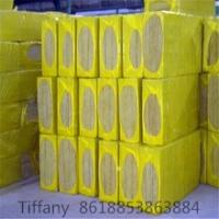 China Sound-absorbing noise reduction rockwool mineral wool panel alibaba.com on sale