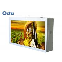 Buy cheap Waterproof Network Digital Signage Outdoor Sunlight Readable LCD Screen from wholesalers