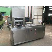 Buy cheap Industrial Bath Bomb Machine Different Kind Powder Granule Pallet Max 100T Pressure from wholesalers