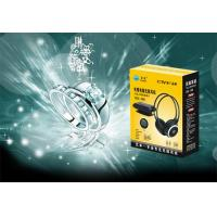Buy cheap QQ198 PC wireless headphone with mic / LCD display from wholesalers