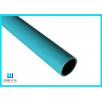 Buy cheap Composite Pipes Use For Production Line Blue Plastic Coated Steel Pipe from wholesalers