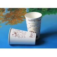 Buy cheap Eco Friendly Recyclable 12oz Compostable Paper Cups For Hot Chocolate from wholesalers