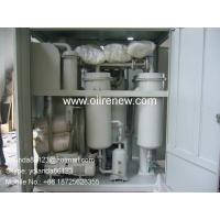 Buy cheap Aging Turbine Oil Regeneration Purifier, Turbine Oil Cleaning Plant Series TY-R from wholesalers