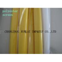 Buy cheap Textile Machinery Polyester Screens for Silk Printing , flatbed textiles from wholesalers