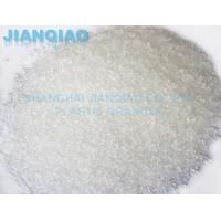 Buy cheap MAPP Maleic Anhydride Grafted Polypropylene , Maleic Anhydride Grafting For PP + Fiberglass Light Yellow from wholesalers
