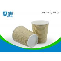 Buy cheap 8oz Kraft Ripple Disposable Coffee Cups , Biodegradable Paper Cups For Hot Drinks from wholesalers