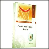 Buy cheap Tiger Balm Pain Relief Patch from wholesalers