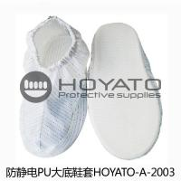Buy cheap Lightweight ESD Anti Static Shoe Covers , PU Outsole Long Barrel Clean Room Shoe Covers from wholesalers