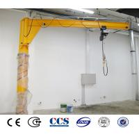 Buy cheap 3 ton 5 ton Cantilever Swing Arm Jib Crane Manufacturer Drawings from wholesalers