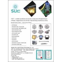 Buy cheap SUC LED Lighting Fixtures from wholesalers