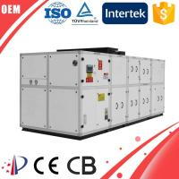 Buy cheap Hot sale 35 litre/hr industrial dehumidifier with ahu from wholesalers