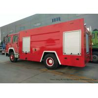 Buy cheap Sino HOWO 10cbm Pumper Fire Truck / Fire Department Vehicles 8000-10000 L from wholesalers