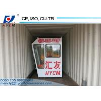 Buy cheap Hot Sale Cabin Construction Machinery Tower Crane Spare Parts Cab from wholesalers