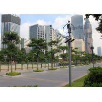Buy cheap Three Phase AC Maglev Wind Generator Solar And Wind Powered Street Lights from wholesalers