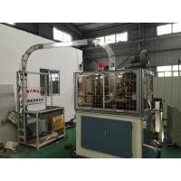 Buy cheap Greaseproof Paper Cake Tray Machine Paper Plate Manufacturing Machine from wholesalers