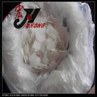 Buy cheap 96%,98%,99% caustic soda flakes ,China chemicals from wholesalers