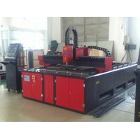 Buy cheap 500W 1500 X 3000 CNC Fiber Laser Cutting Machine For Sheet Plate from wholesalers
