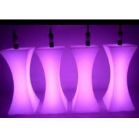 Buy cheap Elegant LED Table Furniture 60*60*110cm Dimension Logo Printed Energy Saving product