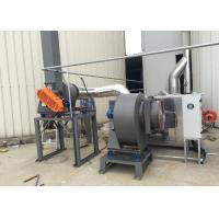 Buy cheap Heat Exchange Hot Air Furnace For Drying High Temperature OEM Service from wholesalers