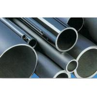 Buy cheap ASTM A312 TP316L Seamless Stainless steel tube from wholesalers
