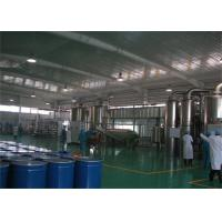 Buy cheap Turn Key Project Peach Fruit Juice Processing Line Aseptic Package from wholesalers