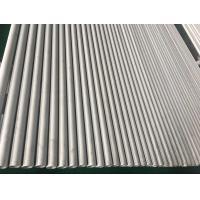 Buy cheap Heat Exchanger Seamless Tube TP304/304L / TP316L TP310S TP316Ti TP321/321H TP347 TP317 , 100% ET / HT / UT product
