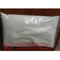 Buy cheap Top Quality 99% Antiviral CAS 3083-77-0  Spongouridine from wholesalers