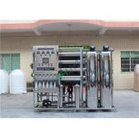 Buy cheap Cycle Water Filter Reverse Osmosis RO Mineral Water Plant For Hotel , Resort , School from wholesalers