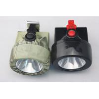 Buy cheap KL2.5LM A 3000lux cordless mining lamp rechargeable miner lamp from wholesalers