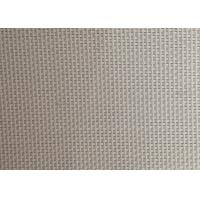 Buy cheap white color textilene mesh uvioresistant and waterproof in 2 X1 wire woven from wholesalers