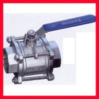 Buy cheap DN15 ~DN100 Floating Type Ball Valve / Stainless Steel Ball Valve Compact Structure from wholesalers