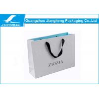 Buy cheap Custom Paper Coloured Paper Bags Lovely Fashionable Euro Paper Shopping Bag from wholesalers
