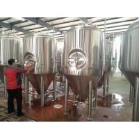 Buy cheap Conical Fermentation Tank Conical Brewing System Beer Brewing Equipment from wholesalers