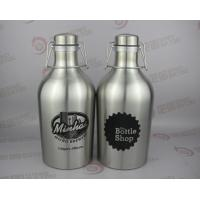 Buy cheap SS304 Black Painted Personalized Stainless Steel Growler Big Mouth 1.89L from wholesalers