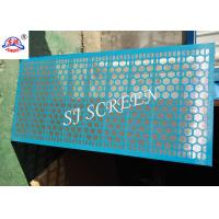 Buy cheap Iron / Plastic Frame Brandt Shaker Screens Corrosion Resisting 1250 X 635mm Size from wholesalers