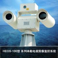 Buy cheap Electro Optics Infrared Night Vision Camera System , Maritime Tracking System from wholesalers