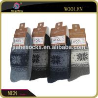 Buy cheap High Quality Wool Socks Men China Socks Factory from wholesalers