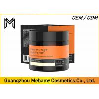 Buy cheap Anti Aging Wrinkle Skin Care Face Cream , Vitamin C Face CreamNight Repairing from wholesalers