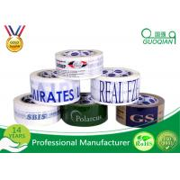Buy cheap 35 Micron Bopp Film Pre Printed Vinyl Coloured Packaging Tape For Contents Checked from wholesalers